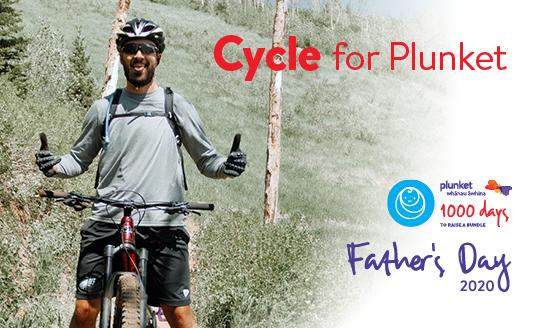 FathersDay web bike